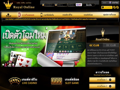 Royal Casino gclub